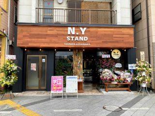サンドイッチ店『N.Y STAND 佐野店』がオープン!